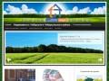 Чебаркульская недвижимость, продажа домов и участков