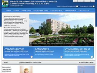 Admnovomich.ru