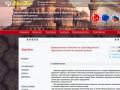 Ткани,трикотажное полотно, кружево  от производителя оптом и крупным оптом (Россия, Ивановская область, Иваново)