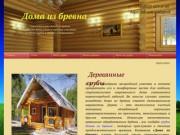 Строительство деревянных домов и бань из бревна ! Деревянные срубы на заказ (Россия, Владимирская область, Владимир)