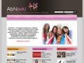 Магазины одежды - Abnovki.ru - Салоны красоты в Абакане - Абаканский модный портал