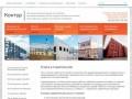 Компания специализируется в области строительства зданий общегражданского, коммерческого и промышленного строительства. (Россия, Ленинградская область, Санкт-Петербург)