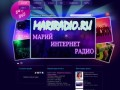 MARIRADIO.RU | Марий интернет радио|Йошкар-Ола|