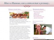 Maysoivanovo.narod.ru