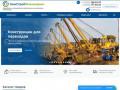 Разработка и производство нефтехимии, изоляционных материалов (Россия, Московская область, Москва)