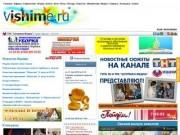Город Ишим: видео и новости в Ишиме