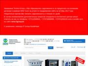 Компания Techno-Group успешно работает на российском и казахстанском рынках с 2012 года. (Другие страны, Другие города)