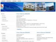 Сайт города Заволжье (Городской сайт)