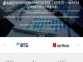 Помощь в разблокировке счета по 115 ФЗ. Больше информации здесь. (Россия, Нижегородская область, Нижний Новгород)