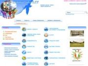 Доска объявлений Нижнего Тагила (Россия, Свердловская область, Нижний Тагил)