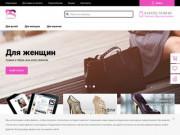 Обувь для женщин недорого. Интернет-магазин PeshehodShoes. (Россия, Нижегородская область, Нижний Новгород)