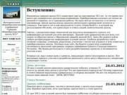 Сайт 15ой Ивановской школы (15is)