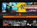 Futboholic - интернет-магазин молодёжной одежды