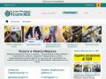 Услуги в  Новосибирске - предложить свои услуги на сайте usluginsk.ru (Россия, Новосибирская область, Новосибирск)