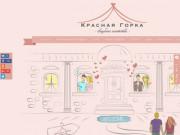 Cвадебное агентство «Красная Горка» – идеальный выбор для молодожёнов (Россия, Московская область, Москва)