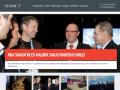 Summit Group объединяет в себе направления деятельности, связанные с организацией, техническим оснащением и сопровождением мероприятий (Россия, Московская область, Москва)