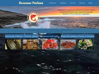 Здоровое питание - морепродукты (Россия, Мурманская область, Мурманск)