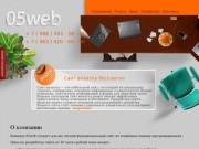 Разработка сайтов в Махачкале, создание сайтов в Махачкале, Продвижение сайтов в Махачкале