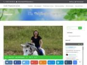 Форум для души. Посетите Svetnadegda.ru! (Россия, Нижегородская область, Нижний Новгород)