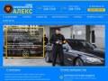 Все виды профессиональной охраны любых объектов (Россия, Красноярский край, Красноярск)