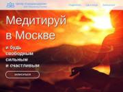 Медитируй в Москве — #meditationinmoscow