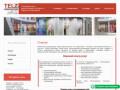 Строительство и реконструкция торговых и офисных помещений в Москве и Московской области