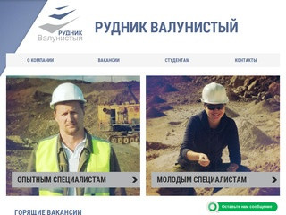 Рудник Валунистый - одно из крупнейших золотодобывающих предприятий на Чукотке