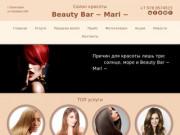 Салон красоты в Евпатории - Beauty Bar Mari