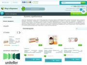 Купить пробиотики - Мир Здоровья Новороссийск