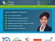 - Разработка логотипа и фирменного стиля, создание сайтов под ключ