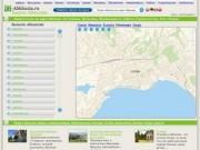 """G-Abkhazia.ru"" - Карта Абхазии (карта-справочник)"