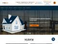 Капитальный ремонт квартир. Вся информация тут! (Россия, Нижегородская область, Нижний Новгород)