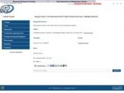 """ООО """"Фирма Виола"""" (Набережные Челны) Медицинские инструменты и оборудование"""