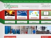 Установка кондиционеров, вентиляционных и отопительных систем