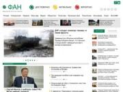 Riafan.ru