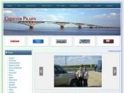 """""""Саратов Радио"""" - интернет-ресурс для радиолюбителей Саратовской области"""
