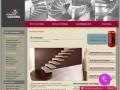 лестницы из бетона, бетонные лестницы Тюмень,деревянные лестницы, лестниwы из дерева, металлические лестницы, лестницы из металла, ковка, ограждения из металла (Россия, Тюменская область, Тюмень)