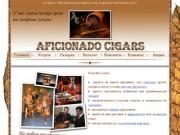 Aficionado Cigars - Организатор сигарного шоу и других этнических услуг