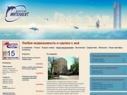 О компании   Агентство недвижимости ''Интеллект'' - Все операции с недвижимостью (г. Фрязино)