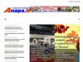 Городской информационный портал (Россия, Краснодарский край, Анапа)