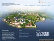 Сайт Кирилло-Белозерского музея-заповедника