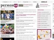 Sarnovosti.ru
