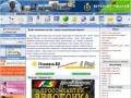 Сайт - Портал город Верхний Уфалей