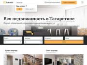 Предлагаем продать вторичную квартиру. Подайте объявление на сайте! (Россия, Нижегородская область, Нижний Новгород)