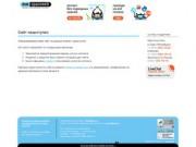 """""""Мисс Северодвинск - 2011"""" - официальный сайт главного городского конкурса красоты"""