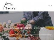 Цветочная мастерская FLORIS