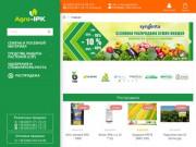 Интернет-магазин Агро-ИПК  продажа семян цветов, овощей, средств защиты растений (Украина, Киевская область, Киев)