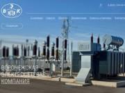 электросетевое оборудование (Россия, Орловская область, Орёл)