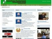 Официальный сайт администрации района