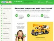Интернет-магазин детских игрушек в Иркутске с бесплатной доставкой — Мишутка